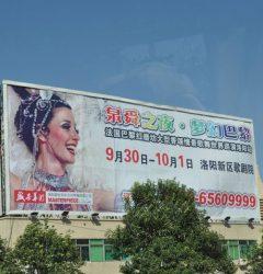 Cabaret fanstasmagic en Chine