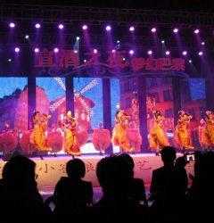 cabaret parisien en Chine