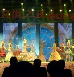cabaret En Chine